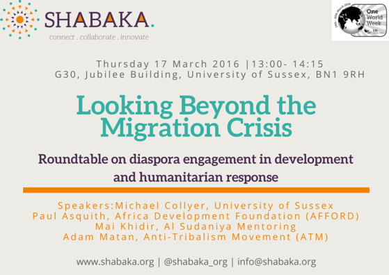 Looking Beyond the Migration Crisis- Roundtable on diaspora engagement in development and humanitarian response