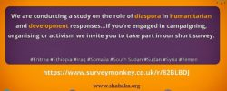 Take part in our new survey!