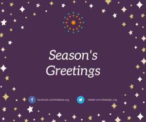 seasons-greetings-2016