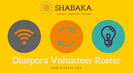 Join Shabaka's Diaspora Volunteer Roster